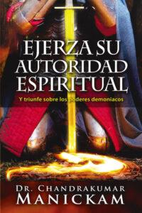 Ejerza su Autoridad Espiritual
